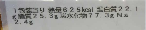 BISTRO SMAP×セブンイレブンコラボ「麻婆&海老チリ炒飯」_08_テレビで話題