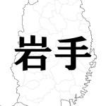 『カンブリア宮殿』3/5は「君がいないと困る」の八木澤商店・河野社長
