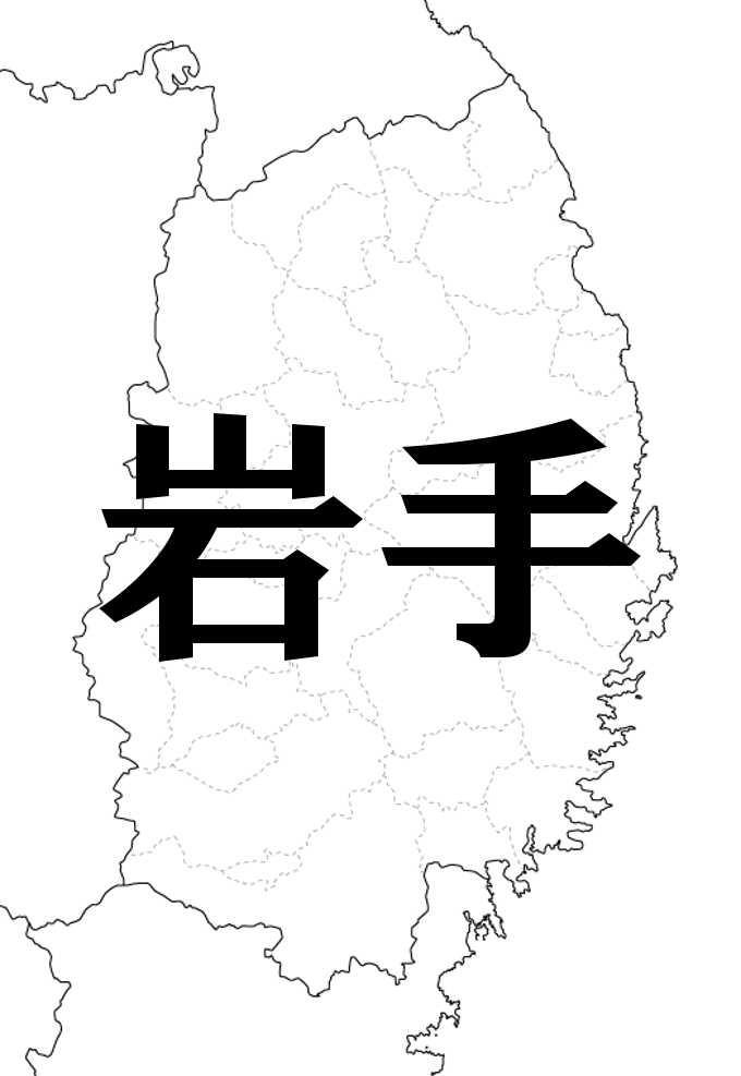カンブリア宮殿八木澤商店_00_テレビで話題