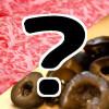 オリーブ牛は通販お取り寄せ可!嵐にしやがれ・ごはんジャパン5/16 香川小豆島の讃岐牛