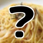 しらたきこんにゃく=ゼンパスタがイタリアンダイエット?そのレシピは?『世にも不思議なランキングなんでなんでなんで』5/18通販お取り寄せ