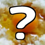 おたまはん?通販お取り寄せ可『カンブリア宮殿』6/4 吉田ふるさと村@島根の卵かけご飯醤油