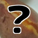 スマステ冷凍焼き芋=わたしのお芋さま?安納芋?鹿児島焼き芋の通販お取り寄せ